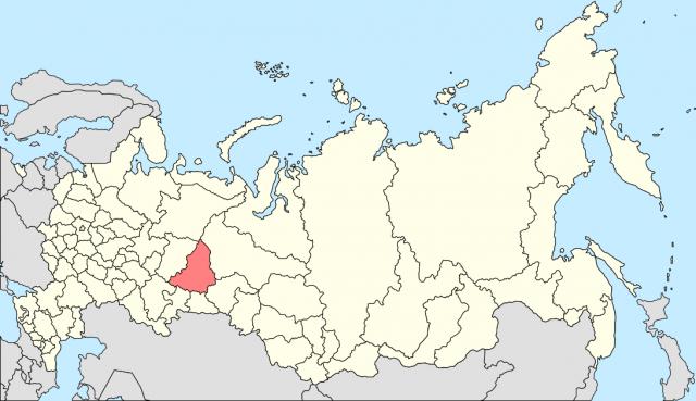 Beryozovsky is in the Sverdlovsk Oblast in Russia