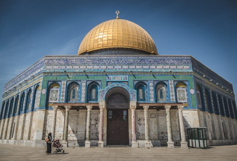 Make sure to see all of the wonderful temples of Jerusalem.